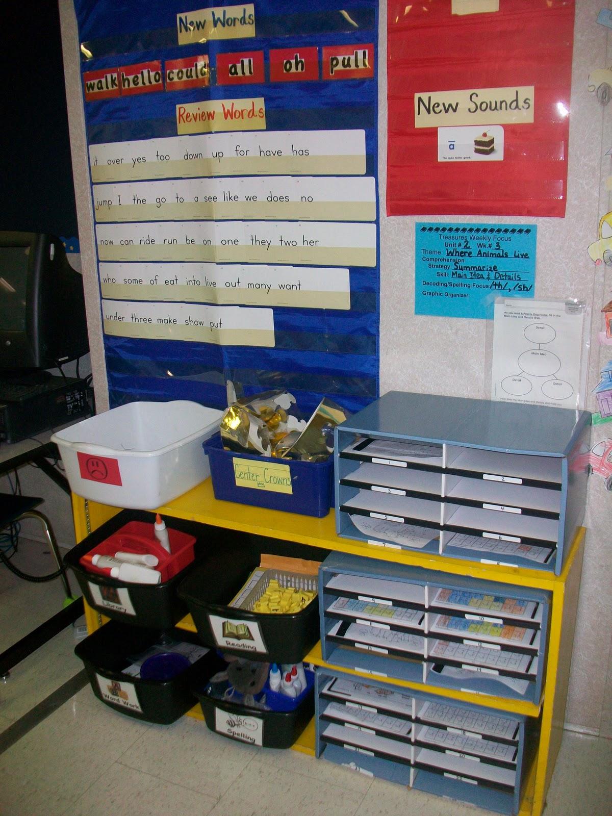 First Grade School Box Ela Center Tubs