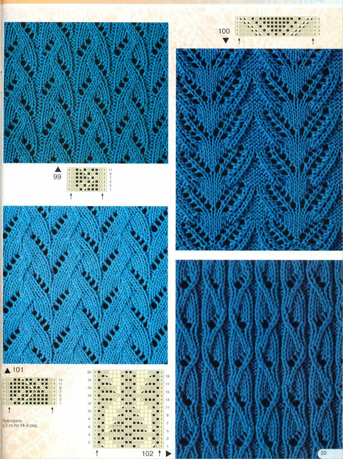 вязание спицами ажурные узоры юбки