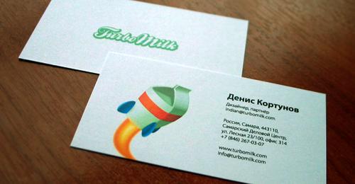 TurboMilk Cards