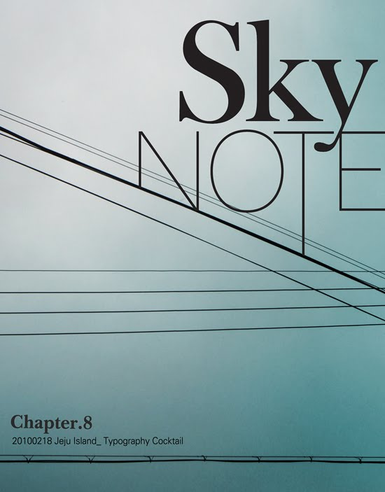 sky note