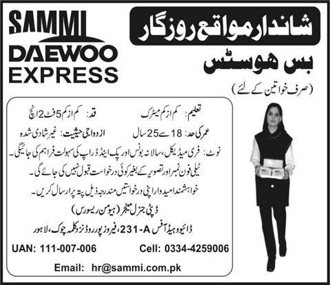 Jobs For All: Sammi Daewoo Express Career Opportunities