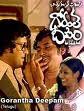 http://2.bp.blogspot.com/_bgwEJXzkBjE/TAfgEjxSeYI/AAAAAAAAFNE/TS9SnHhTYWM/s200/images.jpg