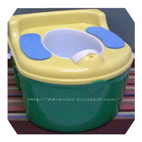 MULTI-FUNCTION BABIES' POTTY TRAINER