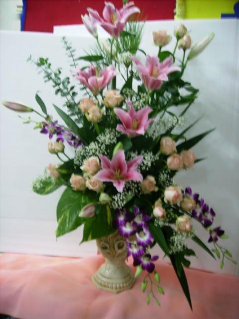Toko Bunga Bagus