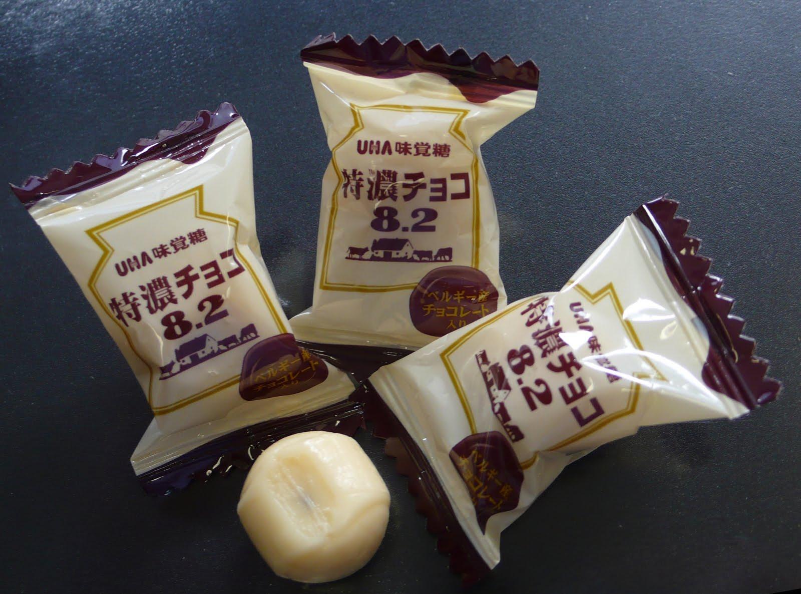 The Candy Bowl Uha Tokuno Dense 8 2 Choco Candy