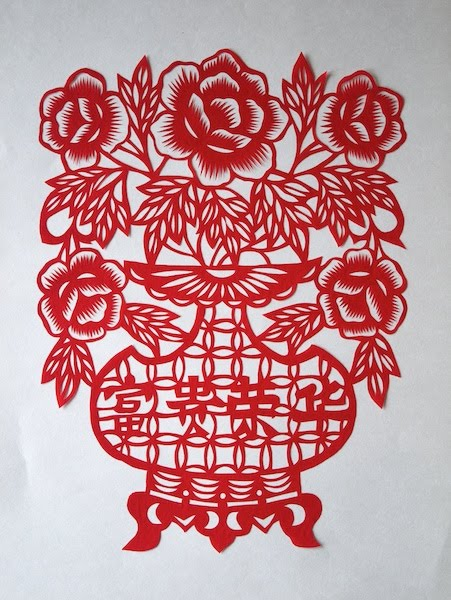 Novi On The Go Chinese Paper Cutting