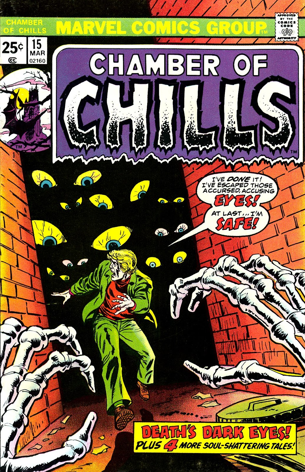 Chamber of Chills (1972) issue 15 - Page 1