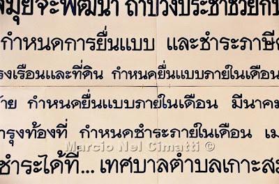 Placa+Thai+leve
