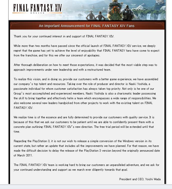 December 2010 - GamingReality