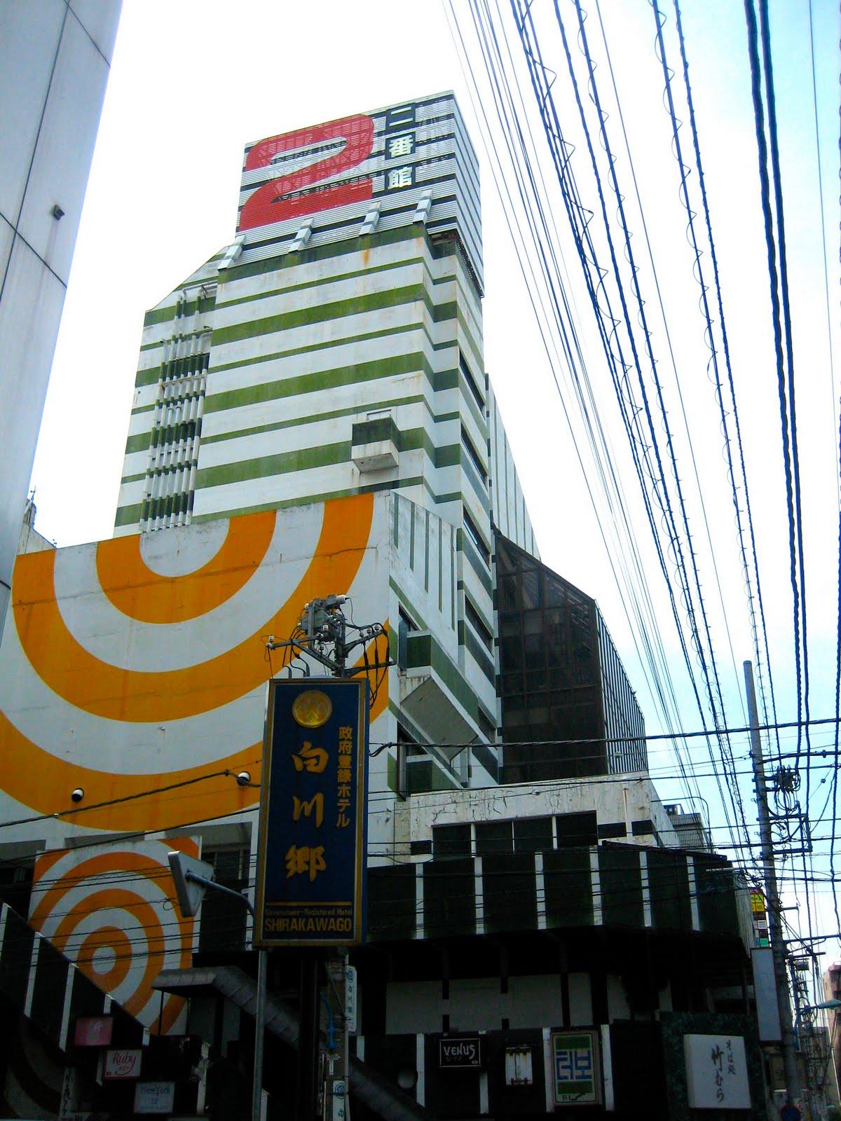 Japaneseculturegonow Tokyo S Postmodern Purge