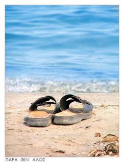 Menunggumu Di Pesisir Pantai