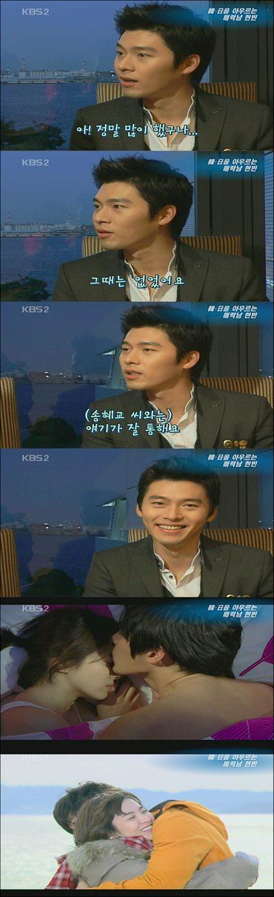[20091004_hyunbin_additional.jpg]