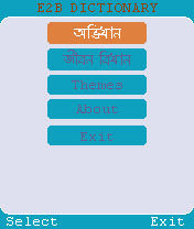 download dictionary to my java phone