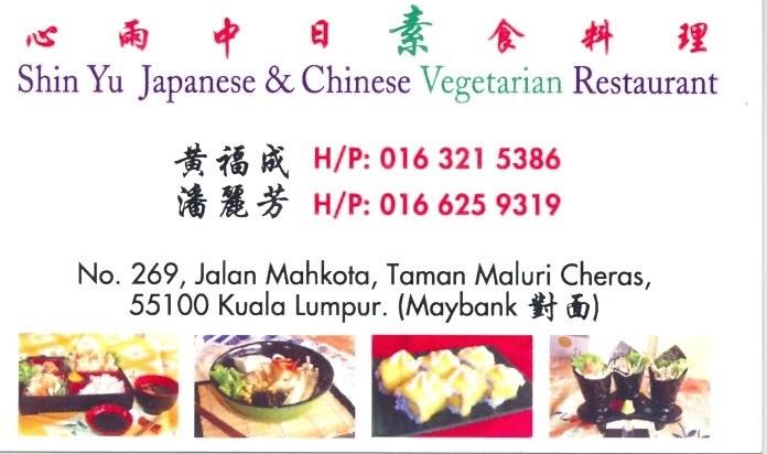 Best Japanese Foods In Kl