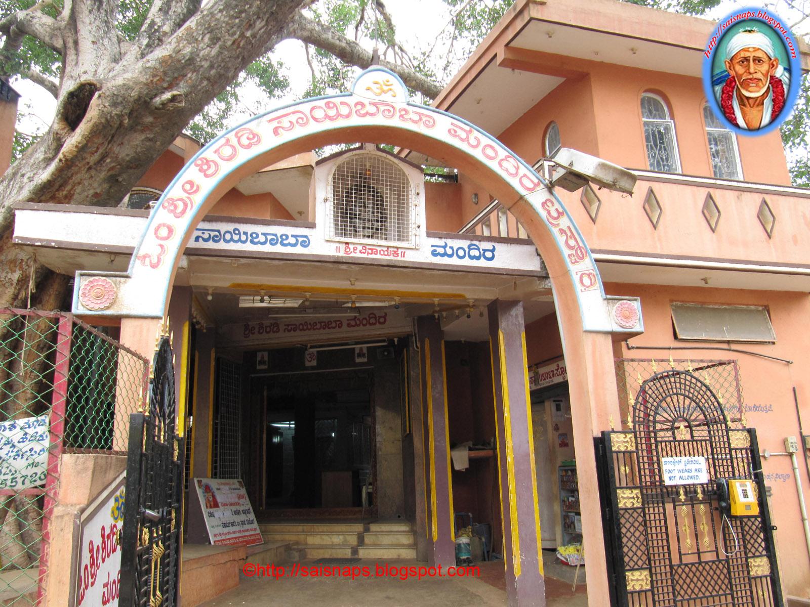 Shirdi Sai Baba Temple Kodigehalli Bangalore Epl