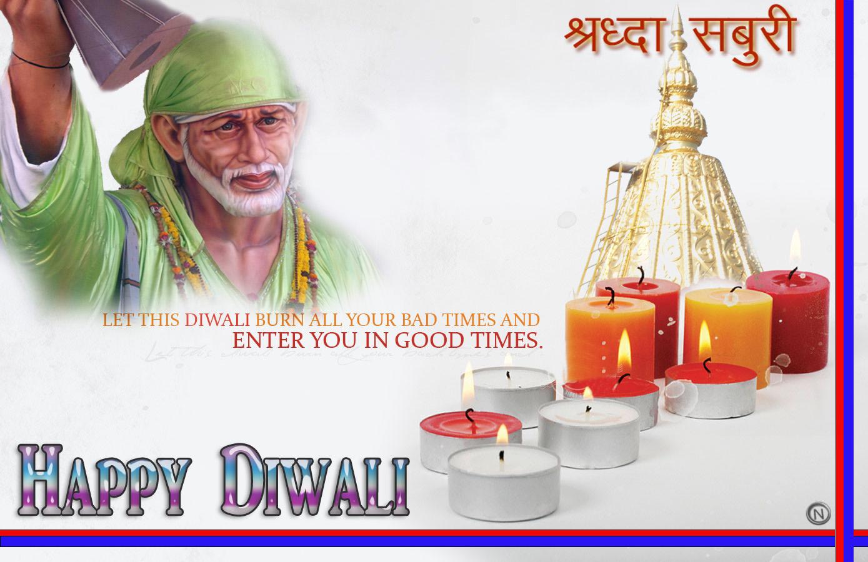 Happy Diwali Greetings Gujarati