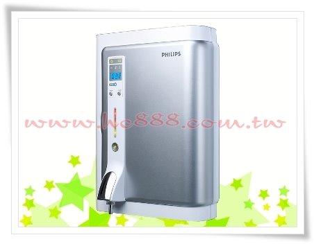 飛利浦 UV淨水器 WP3893   宏騏 水電 材料 五金 維修