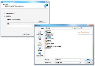 microsoft applocale 修正 版 piaip applocale