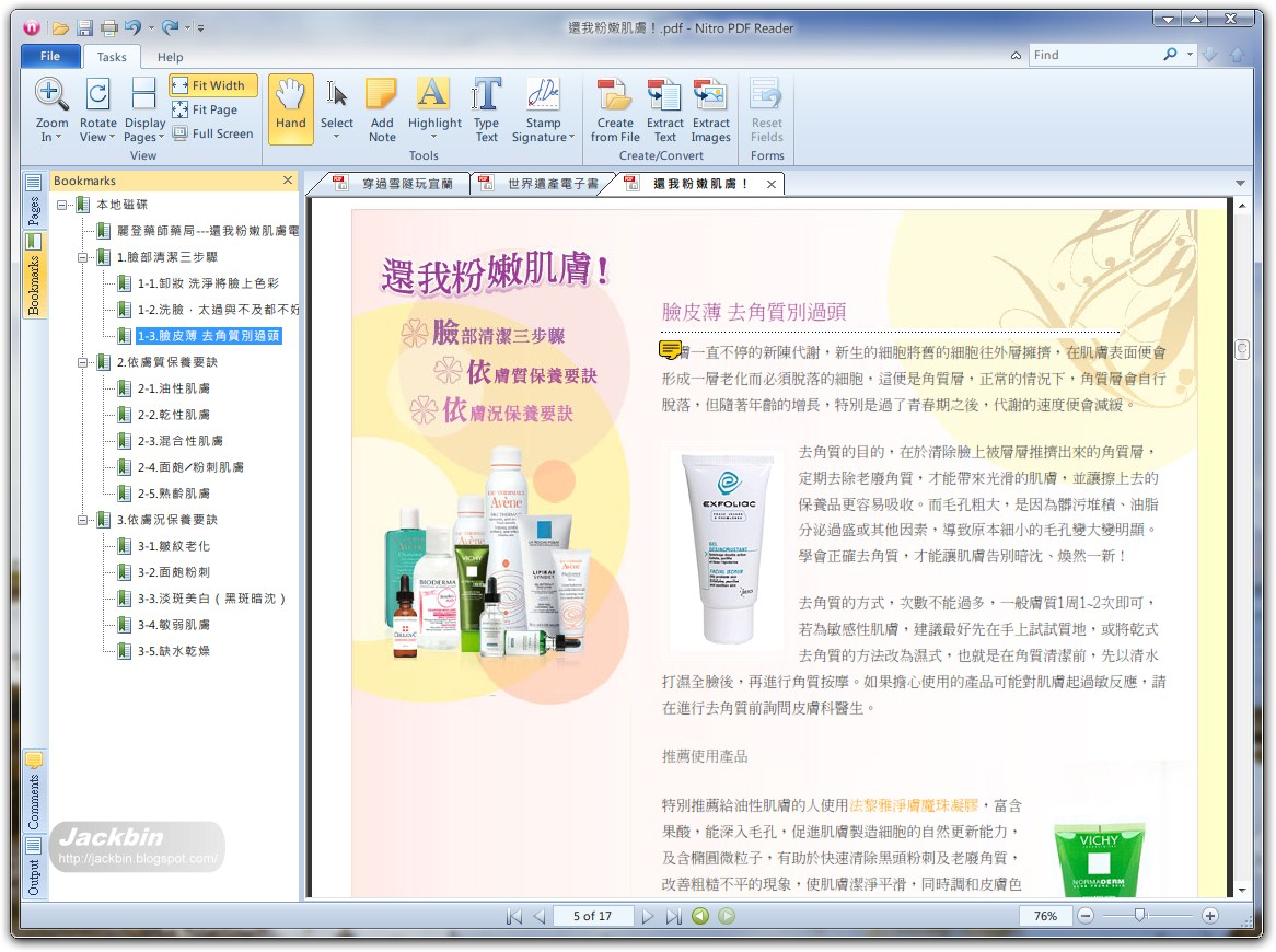NITRO PDF READER 1.4.0.11 EPUB DOWNLOAD