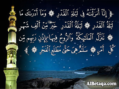 ها هو رمضان قد عاد ... فلعلك إليه لاتعود!!