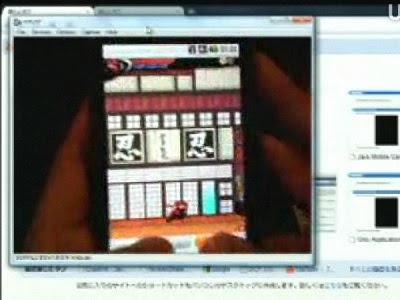 Kawanet Tech Blog: August 2010
