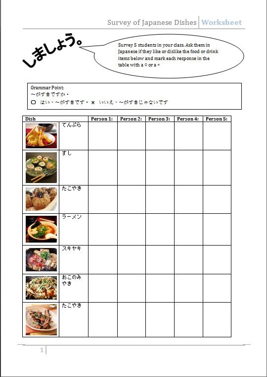 Number Names Worksheets  Japanese Worksheet - Free ...