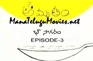 Bow Sagaram -Amrutham E 3