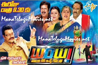 WOW -10th Sep with Annapurna,Paruchuri,Giribabu,Srilaxmi