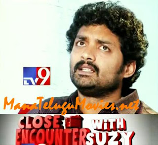 Kalyan Ram in Close Encounter -20th Nov