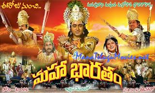 Mahabharatam – 11th Nov – Serial ENDED