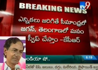YS Jagan will Sweep in Andhra: KCR Sensational Comments