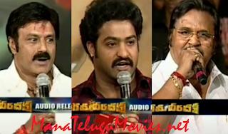 Balayya, Jr NTR,Dasari speech at PVC Audio release