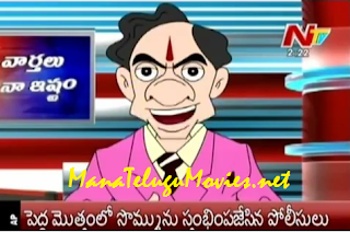 Naa Vaarthalu Na Istam by KCR -17th Jan