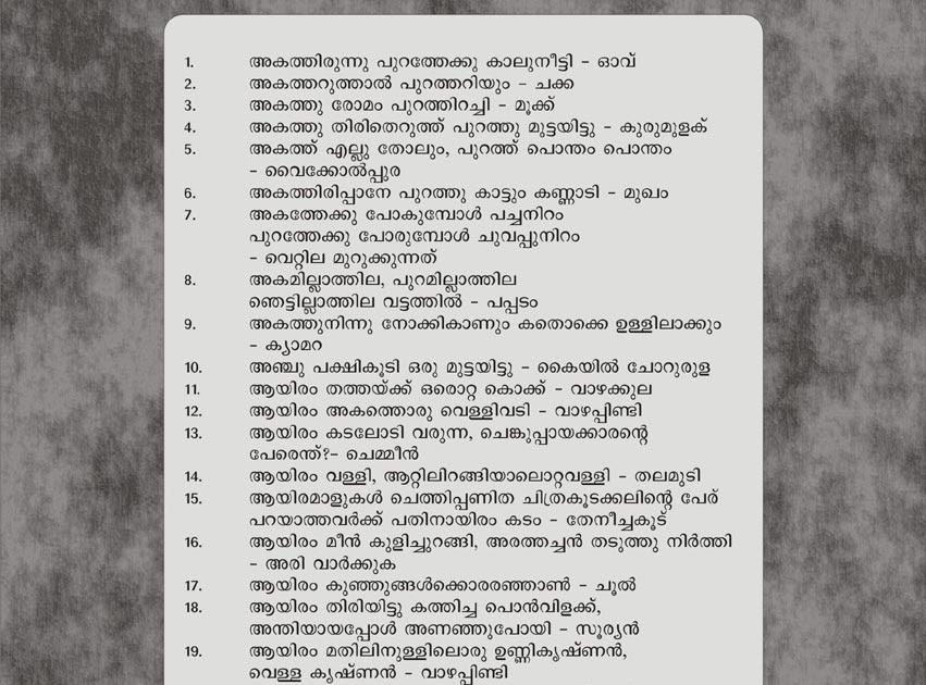 St Peter's Chinthakal: Article by Lidiya Laiju