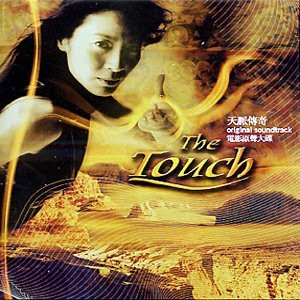 The Touch movie