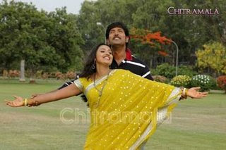 Deepavali 2008 Telugu Movie Watch Online