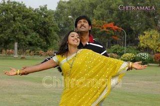 Deepavali 2008 Telugu Movie Watch Online