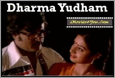 Dharma Yuddham 1979 Tamil Movie Watch Online