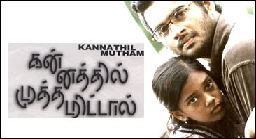 Kannathil Muthamittal 2002 Tamil Movie Watch Online