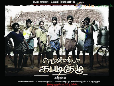 Vennila Kabadi Kuzhu 2009 Tamil Movie Watch Online