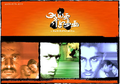 Ayitha Ezhuthu 2004 Tamil Movie Watch Online