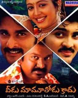 Veedu Mamoolodu Kadu 2007 Telugu Movie Watch Online