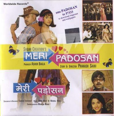 Meri Padosan 2009 Hindi Movie Watch Online