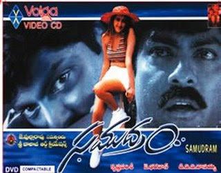 Samudram 1999 Telugu Movie Watch Online
