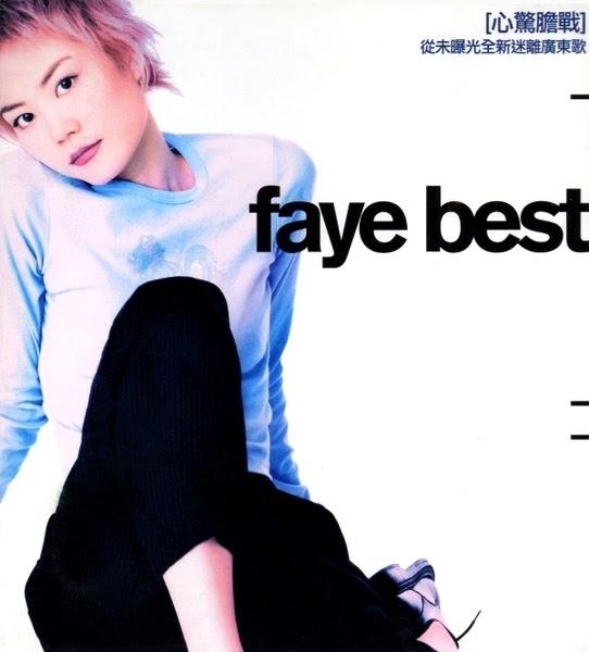 MVpedia: 2002-faye best[新曲+精選]