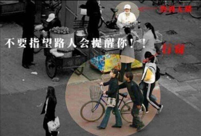 Foto Aksi Pencopet Di China Yang Terpotret Kamera - 4