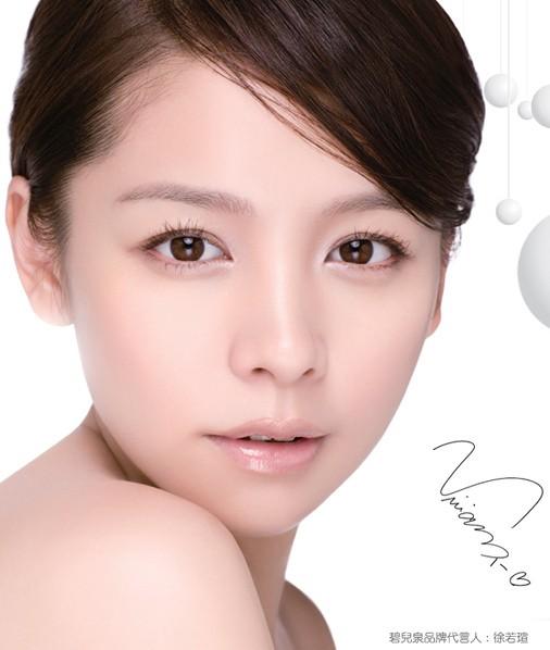 Download Jepang Sek