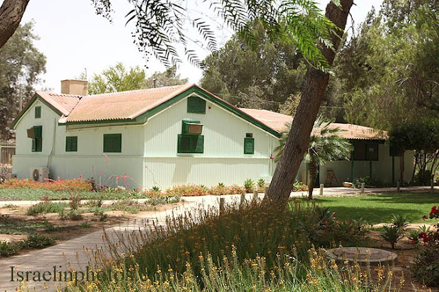 David Ben Gurion's house in Kibbutz Sde Boker