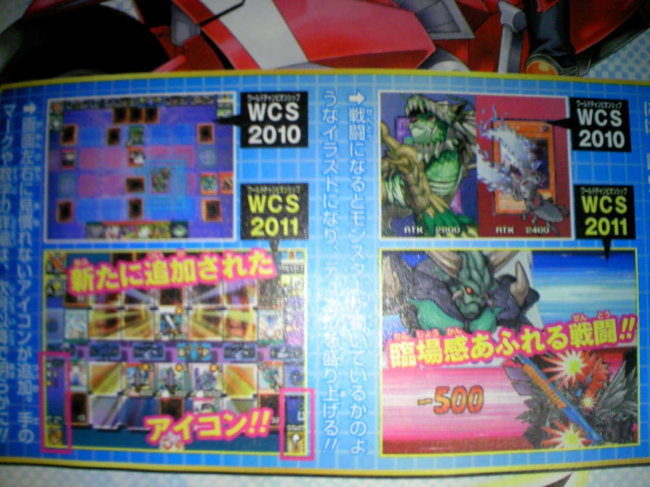 Martinosawa's: Yu-Gi-Oh! 5D's World Championship 2011 ...