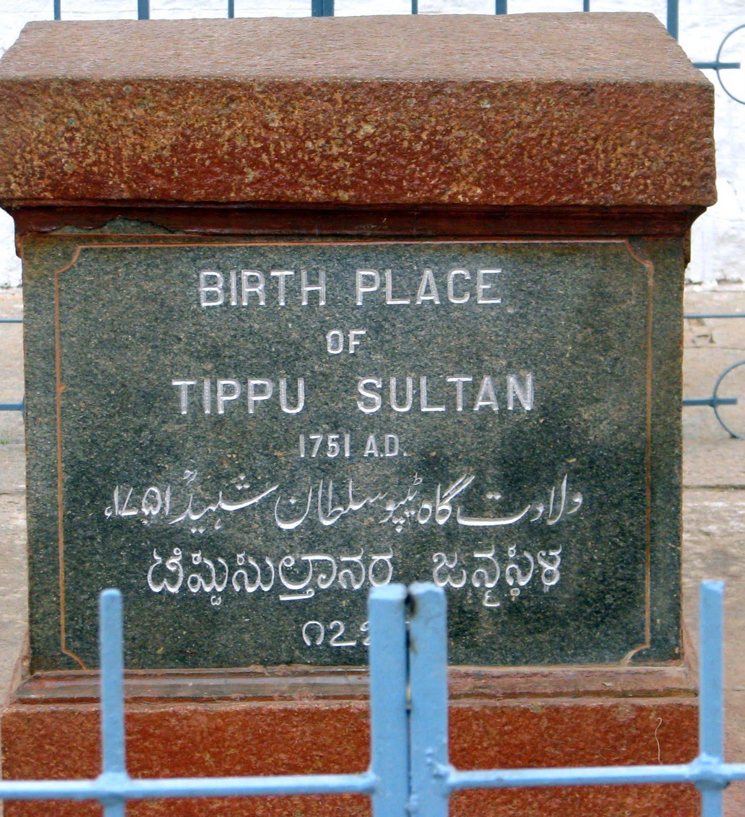 Photos Of Asif Ali Shah Decsendant Of Tipu Sultan Tipuri